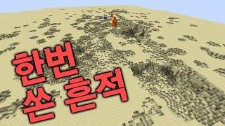 getlinkyoutube.com-역대 가장 강력한 TNT캐논 (마인크래프트)