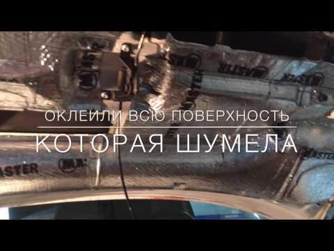 Шумоизоляция Капот и хлопушка (разница до и после) Volkswagen Transporter T4 Транспортёр Т4
