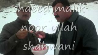 getlinkyoutube.com-malik noor shahwani