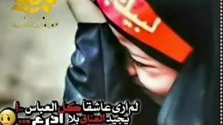 يا حسين أسمك احسه