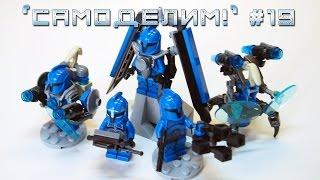 getlinkyoutube.com-[LEGO Самоделки] Мини-робот, джетпак, экзоскелет, (MECHA / STAR WARS)