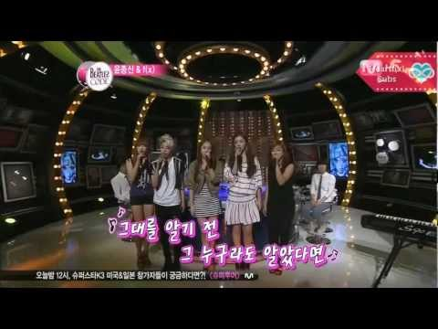 [HeartfxSubs] 110714 Mnet The Beatles Code - f(x) Part 4 (en)