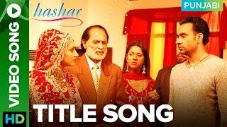 Hashar Title Song (Video) Babbu Maan | Punjabi Movie