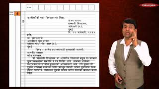 Marathi Paper Presentation Tips for Class 10 CBSE Board Exam 2018