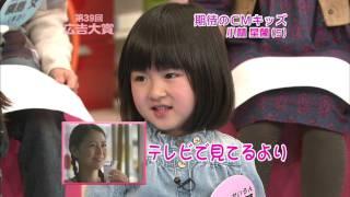 getlinkyoutube.com-kitaino_cm_kids_1/2