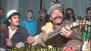getlinkyoutube.com-Pashto New Funy Song 2014 - Mene