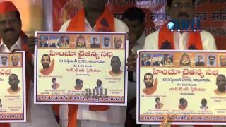 Bhagynagar  Ganesh Utsav Samithi  Opean at Hindu Chaitanya Saba 13 - 09 -2015 NTR  Ground Hyderabad
