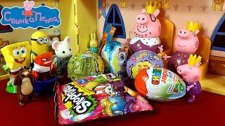 getlinkyoutube.com-Свинка Пеппа новый мультик с игрушками Подарки для принцессы Пеппы