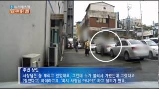 getlinkyoutube.com-조선족~칼춤