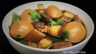 getlinkyoutube.com-ไข่พะโล้หมูสามชั้น (สูตรน้ำตาลคาราเมล) Thai Stewed Pork & Eggs with Five Spices
