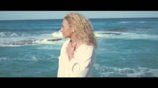 Kayna Samet - Mon Paradis Teaser
