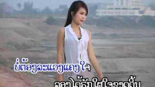 getlinkyoutube.com-Lao karaoke