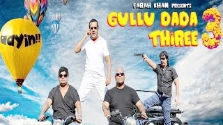 getlinkyoutube.com-Gull Dada Thiree - Full Length Hyderabadi Movie - Aziz Naser, Sajid Khan