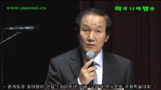 """getlinkyoutube.com-박병훈 박사 """"고구려의 뿌리와 계보 위축"""""""