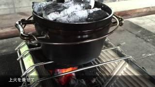 getlinkyoutube.com-ダッチオーブンで焼いてみた。