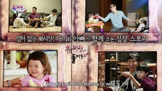 getlinkyoutube.com-The Return of Superman | 슈퍼맨이 돌아왔다 - Ep.1 (2013.12.15)