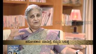 getlinkyoutube.com-SOFT MANA (SUDHA MURTHY) - SEG_2