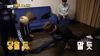 (Showtime INFINITE EP.10) Infinite Legs spread game