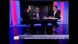 getlinkyoutube.com-الاورينت تتستر على جبهة النصرة و العميد هشام خريسات يفضحهم