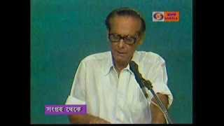 getlinkyoutube.com-হেমন্ত মুখোপাধ্যায় - নীল আকাশের নীচে