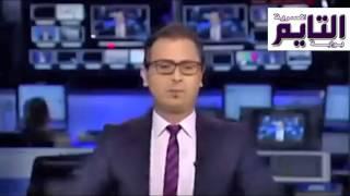 getlinkyoutube.com-مذيع لبنانى يرقص على أغنية بشرة خير على الهواء