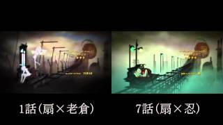 終物語 1×7話 ED比較 - Owarimonogatari 1&7 Endings Comparison