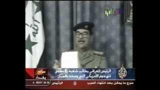 getlinkyoutube.com-1- الحرب على العراق -2003- WAR ON IRAQ