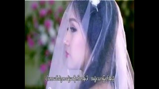 getlinkyoutube.com-Myanmar Ni Tar  -မငိုပါနဲ့ ft. Music Video