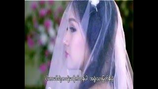 Myanmar Ni Tar  -မငိုပါနဲ့ ft. Music Video