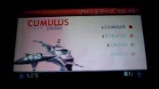 PSP-game ISO R.I.P M.A.C.H view on youtube.com tube online.