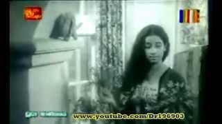 Nelum Saha Samanmali Sinhala Movie