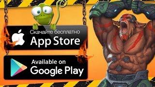 ТОП 10 ЛУЧШИХ ИГР НА АНДРОИД/iOS
