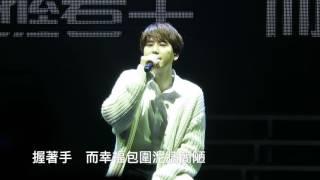 170317 [中字] 天梯 - 圭賢 @Kyuhyun Solo Concert in HK