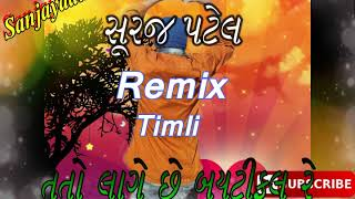Suraj Patel   Remix Timli   Supar Hit  Mix By  Sanjaydama