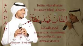 getlinkyoutube.com-سقى الله بدون موسيقى   فهد الهايم
