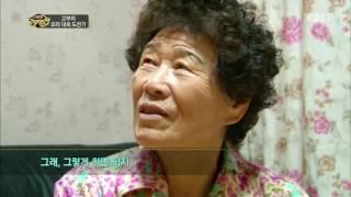 getlinkyoutube.com-다문화 고부열전 - 고부의 요리 대회 도전기_#001