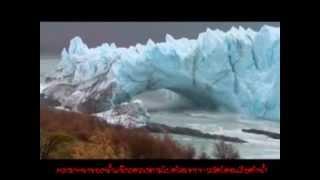 โลกตะลึง!! น้ำแข็งขั้วโลกละลาย.wmv