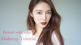 getlinkyoutube.com-曦遊記travel with elva - makeup tutorial London (pt.2)