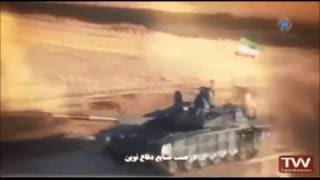 getlinkyoutube.com-New Iranian made Karrar MBT Main Battle Tank unveiled by local television footage