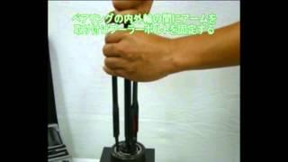 ベアリング取り付け・取り外し工具「MK10-30」。 シャフトの無いベアリングも取り外す事が可能です!