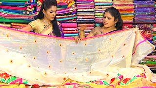 getlinkyoutube.com-Latest Collection of Kota and Boutique Style Saress | Hello Ladies | Vanitha TV