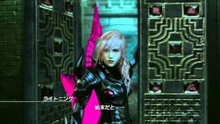 getlinkyoutube.com-Lightning Returns ライトニングリターンズ VS 10日目のスノウ (5星)