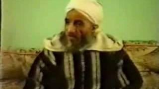 getlinkyoutube.com-لقاءات سيدي عبد السلام ياسين لسنة 1989 الشريط الثالث 2/7