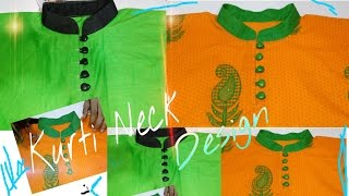 getlinkyoutube.com-kurti collar neck design cutting & stitching