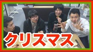 getlinkyoutube.com-聖夜に低糖質パーリィ|ブランパニスト集結!