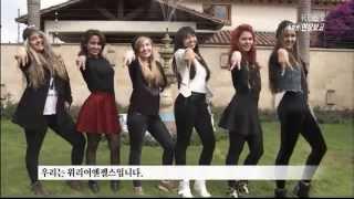 getlinkyoutube.com-20141101 특파원현장보고 - K팝의 현지화, 남미의 '소녀 시대'