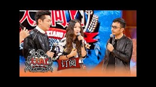getlinkyoutube.com-《天天向上》Day Day UP: 李菲儿聊新欢 宋佳被表白-Li Fei Er And Song Jia Share Love Stories【湖南卫视官方版1080P】 20141031
