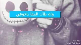 getlinkyoutube.com-شيلة واغبني # غير رقمة وواتسابه وسنابه مع استقرامه