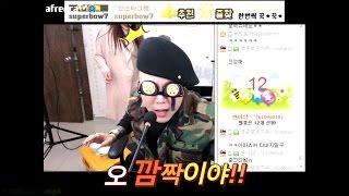 getlinkyoutube.com-[슈퍼바우][애견방송] BJ슈퍼바우가 저렇게 신난 이유는??!?