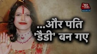 Vardaat: How Is 'Daddy' Connected To Controversial Radhe Maa